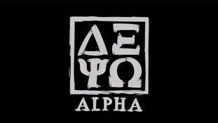 Extra uitgang voor café Alpha na verdrukking tijdens Paasvee
