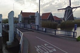 """Hefbrug Oterleek per direct afgesloten: """"Ernstig doorgeroeste ophangpunten"""""""