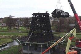 """In de startblokken voor restauratie Ceres-molen: """"Maar vele wind gooit roet in eten"""""""